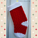 Very Merry Christmas Stocking pattern
