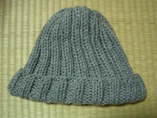 Shiu's Hat