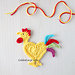 Rooster Applique pattern