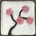 Cherry Blossom Square pattern