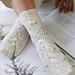 Kaigu Socks pattern