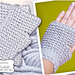 Marions Handwarmers : seamless, perfect fit and a lovely texture pattern