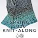 My First Knit Summer Vest pattern
