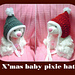Christmas baby pixie hat pattern