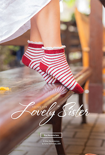 Socks for Lovely Sister pattern by Rina Manasterianu