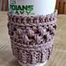 Coffee Beanie Cozy pattern