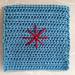 Half Treble Square With Star Motif pattern