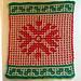 Holiday Mosaic pattern