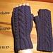 Handschmeichler Helgoland pattern