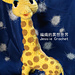 Giraffe @ sophie la girafe pattern