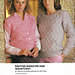 Knitted Sweater and Waistcoat #8 pattern