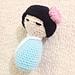 Japanese Kokeshi Doll pattern