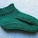 Better Dorm Boots for Men pattern