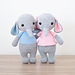 Lulu and Miles the Friendly Elephants pattern