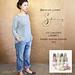 Raglan Sleeve Pullover pattern