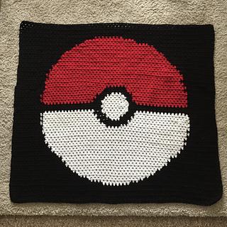 Musings of an Average Mom: Free Pokemon Crochet Patterns | 320x320