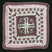 Elmstead square pattern
