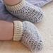 B25-20 Baby Steps pattern